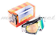 Очки маска для лыжного спорта MOTSAI (mod:A4, стекло хамелеон)