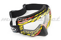 Очки маска для сноубординга (mod:M-81A4, прозрачное стекло, желто-красные)