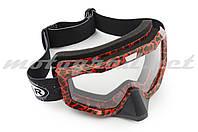 Очки маска для сноуборда (mod:M-81A7, прозрачное стекло)