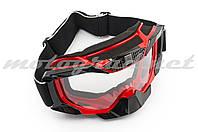 Очки маска сноубордические (mod:MJ-1015, красные, прозрачное стекло)