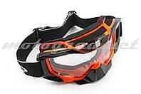 Очки маска лыжная (mod:MJ-1015, оранжевые, прозрачное стекло)