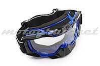 Очки маска для лыжного спорта (mod:MJ-1015, синие, прозрачное стекло)