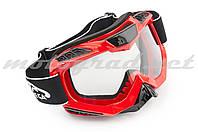 Очки маска кроссовые (mod:MJ-1016, красные, прозрачное стекло)