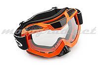 Очки маска кроссовые (mod:MJ-1016, оранжевые, прозрачное стекло)