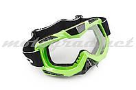 Очки маска кроссовые (mod:MJ-1016, салатовые, прозрачное стекло)
