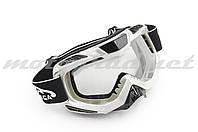 Очки маска кроссовые (mod:MJ-1016, серые, прозрачное стекло)