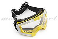 Очки маска кроссовые (mod:MJ-1017, желтые, прозрачное стекло)