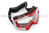 Очки маска кроссовые (mod:MJ-1017, красные, прозрачное стекло)