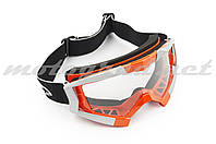 Очки маска кроссовые (mod:MJ-1017, оранжевые, прозрачное стекло)