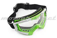 Очки маска кроссовые (mod:MJ-1017, салатовые, прозрачное стекло)