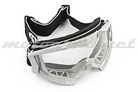 Очки маска кроссовые (mod:MJ-1017, серые, прозрачное стекло)
