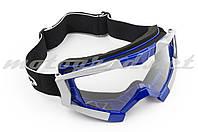 Очки маска кроссовые (mod:MJ-1017, синие, прозрачное стекло)