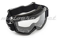 Очки маска кроссовые (mod:MJ-1018,  черные, прозрачное стекло)