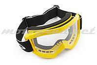 Очки маска кроссовые (mod:MJ-1018, желтые, прозрачное стекло)