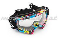 Очки маска кроссовые (mod:MJ-16A3, прозрачное стекло)