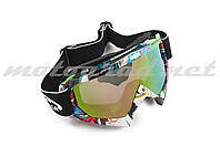 Очки маска кроссовые (mod:MJ-16A4, стекло хамелеон)