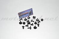 Клипсы крепления пластика (нажимные) 10шт AS (черные)