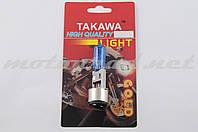 Лампа BA20D (2 уса) 12V 18W/18W (супер белая) TAKAWA (mod:A, блистер)