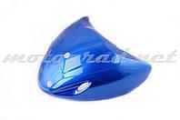 Пластик Active передний (клюв) (синий) KOMATCU