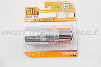 Лампа диодная BA20D (12V 5W) TOPFIRE
