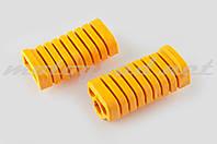 Резинки подножек водителя Delta (желтые) XJB