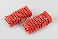 Резинки подножек водителя Delta (красные) XJB