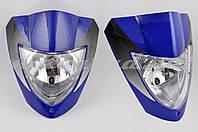Обтекатель универсальный (синий, +фара) (Keeway TX200) (mod:TX-01/02) О2