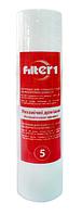 Картридж для механической очистки холодной воды Filter1 КПН 25 x 10″, 5 мкм