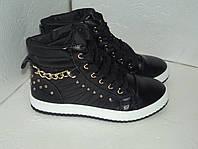 Новые высокие кеды - ботинки , 24,5 см стелька