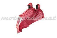 Плащ дождевик для езды на скутере вдвоем Q (красный, xxl)