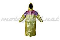 Плащ дождевик для езды на скутере Q (желтый, xxl)