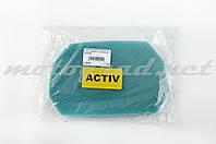 Элемент воздушного фильтра Active (поролон с пропиткой) (зеленый)