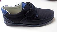 Подростковые туфли Clibee 32-36р