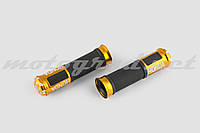 Ручки руля (грипсы) GJCT с алюм. отбойником (желтые) (mod:Honda)