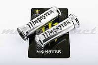 Ручки руля (грипсы) XJB (MONSTER, алюминиевые, белые)