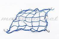 Сетка багажника (паук) KOMATCU (синяя)