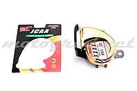 Сигнал JCAA (улитка) электрический двухтональный (золотой)