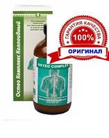 Остео Комплекс Арго Ad Medicine (для восстановления, развития суставов, костей у детей, подростков, перелом)