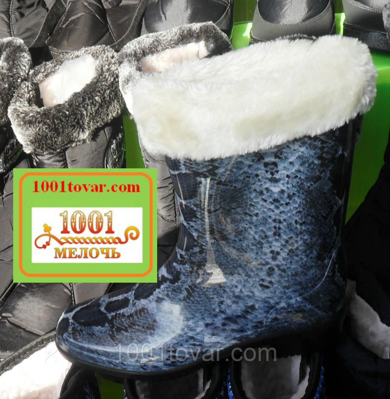 Гумові жіночі чобітки зі знімним утеплювачем, на невеликому каблучку