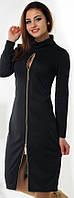 Универсальное женское платье миди прилегающего фасона под горлышко с молнией впереди французский трикотаж