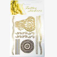 Временные татуировки на тело, Цвет: Золотистый, Размер: 11~185x2~85мм, (УТ100005895)