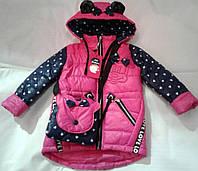 Весна осень куртка-парка с сумочкой в комплекте р.98-122  для девочек 2-8 лет