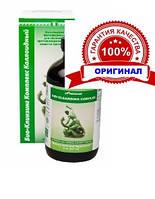 Био Клинзинг Комплекс коллоидный Ad Medicine (Биоклинзинг) самая эффективная противопаразитарная формула