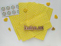 Пакет 190/95/65мм желтый