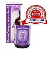 Имьюн Саппорт коллоидная фитоформула Арго укрепление иммунитета, иммуномодулятор, бронхит, лимфаденит