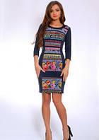 Платье стильное, красивое, модное Марго  размеры 42, 44, 46, 48