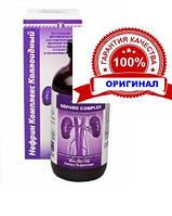 Нефрин Комплекс Коллоидная фитоформула Ad Medicine для почек и мочевыделительной системы, сосудов, гипертония