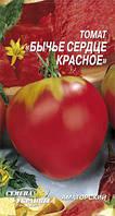 Бычье сердце красное 0.2 гр. томат СУ