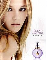 Lanvin Eclat D'Arpege EDP Woman 50 ml