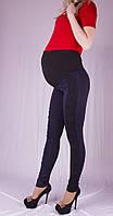 Женские лосины для беременных синие, р.40-58